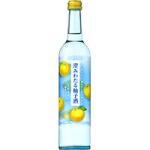サントリーの澄みわたる柚子酒が飲みやすい~